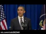 Сатана Обама ультимативно потребовал ни при каких обстоятельствах не препятствовать евромайданутым