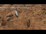 SHIKI / Усопшие / Corpse Demon 11  серия из 22 (Русская озвучка) [720]